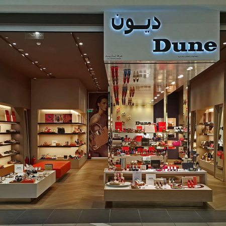 Dune Shoes, Kuwait