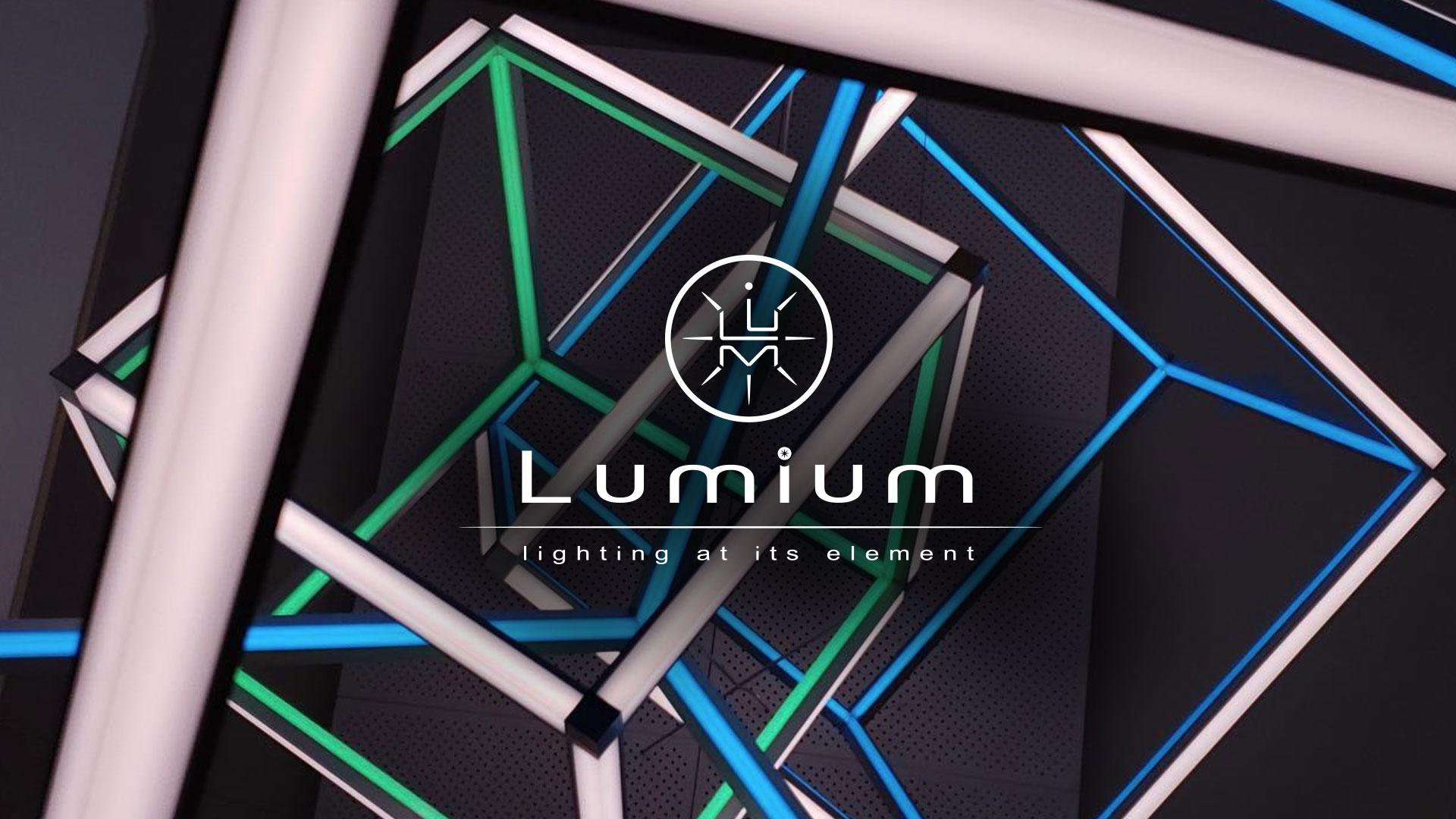 Lumium Banner